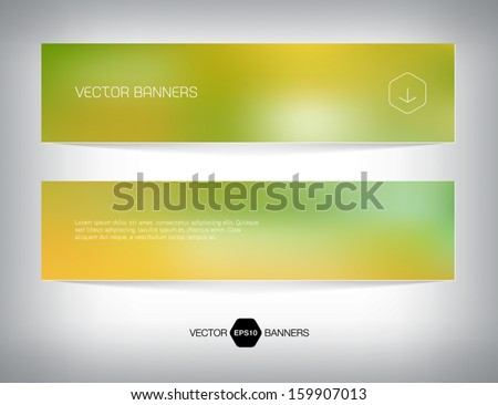 Vector smooth web banner, business card or flyer design. Blurry unfocused photographic effect. Soft and modern background. Light and minimal.