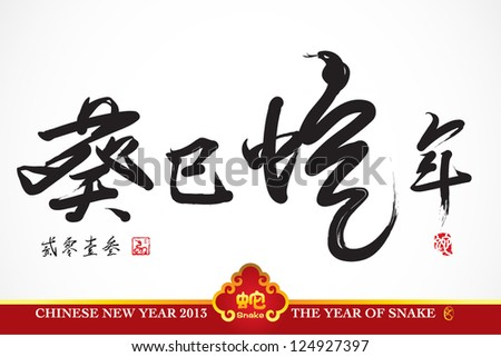 CafePress.com - Gifts for Chinese New Year | Unique Chinese New