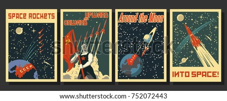 vector space posters stylized