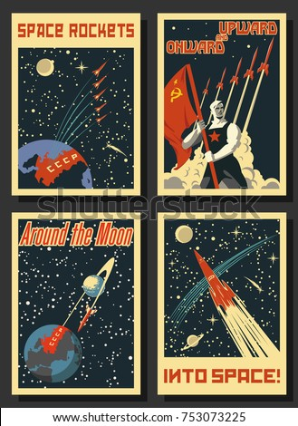 Vector Space Posters. Stylized under the Old Soviet Space Propaganda