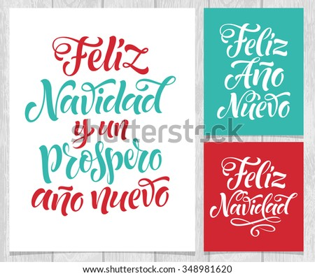 Spanish christmas greetings download free vector art stock vector spanish christmas cards on wood background m4hsunfo