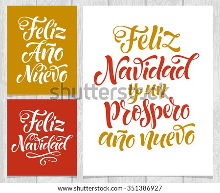 Feliz navidad download free vector art stock graphics images vector spanish christmas cards on wood backgroundrry christmas and happy new year text in m4hsunfo