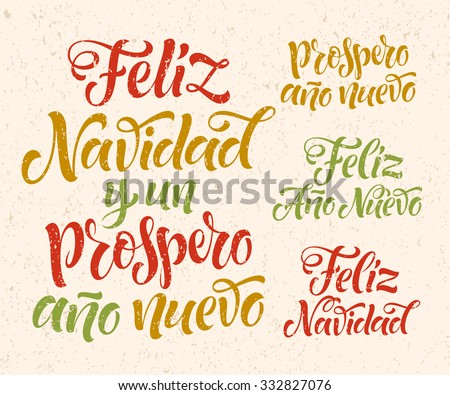 Shutterstock Vector Spanish christmas text on texture background.