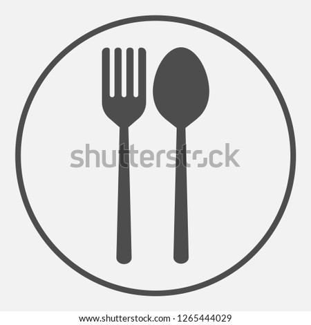 Vector spoon icon, fork, illustration in flat style