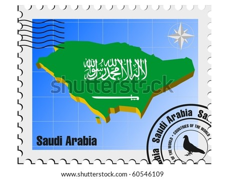 vector stamp with the image maps of  Saudi Arabia