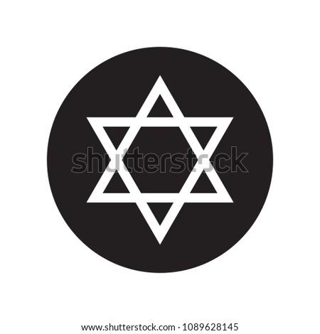 Vector Star of David icon