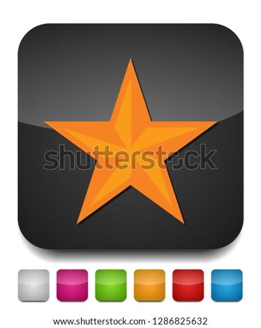 vector star symbol, rating or award shape, success icon