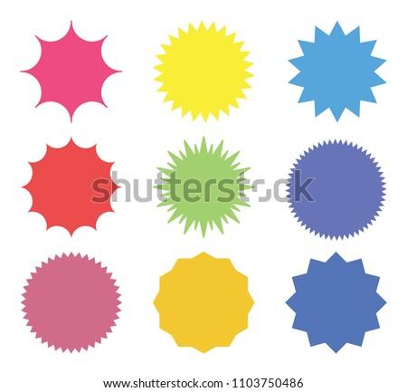 starburst vectors download free vector art stock graphics images