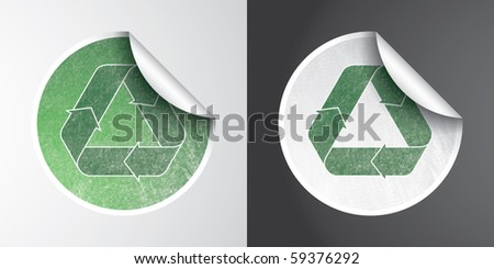 Vector sticker with recycle logo and grunge effect, fully editable - grunge effect made with opacity mask