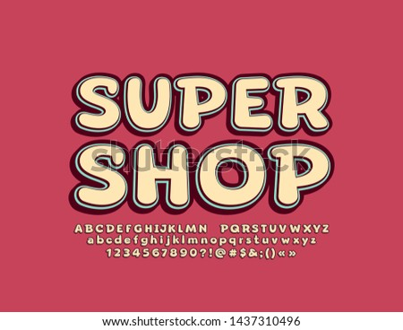 Vector stylish Logo Super Shop. Colorful Font. Bright Alphabet Letters and Numbers. #1437310496
