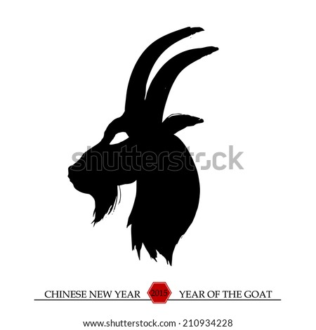 Vector stylized figure of a goat head 2015 chinese year of the goat Hand drawn pen and ink