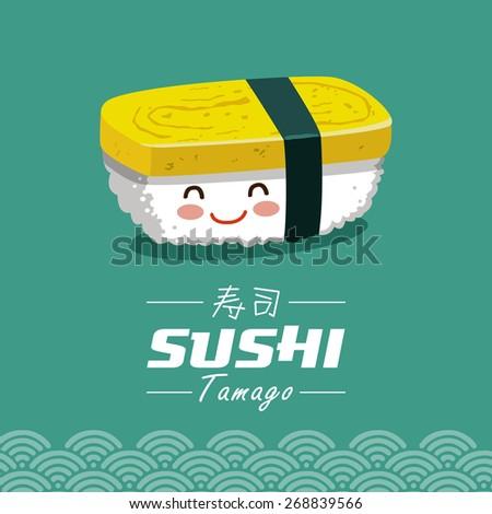 vector sushi cartoon character