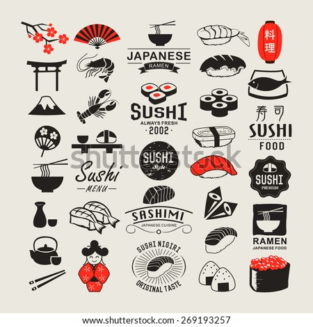 Vector Sushi logotypes set. Sushi vintage design elements, logos, badges, label, icons and objects
