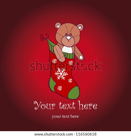 Vector Teddy Bear in the Sock. Christmas Card
