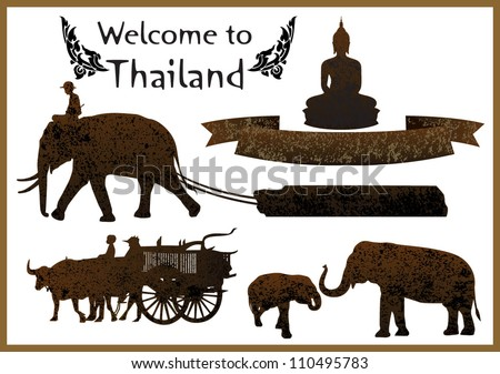 Thai Elephant Symbol Vector Thai Symbol