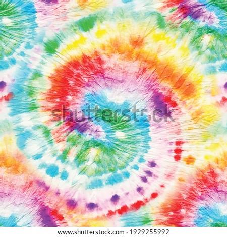Vector Tie Dye Swirl. Rainbow Tiedye Pattern. Grunge Peace. Seamless Tie Dye. Blue Rainbow Repeat. Spiral Tie Dye Swirl. Multi Color Swirl Pattern. Seamless Soft Repeat. Spiral 1960 Tye Die Pattern