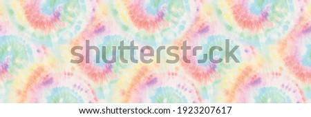 Vector Tie Dye Swirl. Seamless Pale Tiedye. Spiral Tie Dye Round. Pink Color Swirl Watercolor. Abstract Tiedye. Fabric Print. Green Pastel Pattern. Seamless Blue Tie Dye Pattern. Pastel Tye Background Photo stock ©
