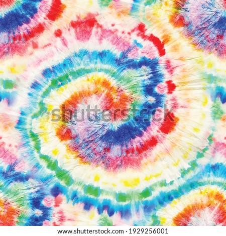 Vector Tie Dye Swirl. Seamless Tiedye Pattern. Fabric Music. Seamless Tiedye. Soft Bright Tye Dye. Spiral Tie Dye Paint. Pink Color Swirl Watercolor. Psychedelic Repeat. Rainbow Vector Tie Dye Pattern