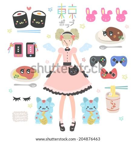 Vector Tokyo Pop Illustration set