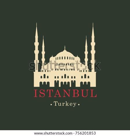 vector travel banner mosque