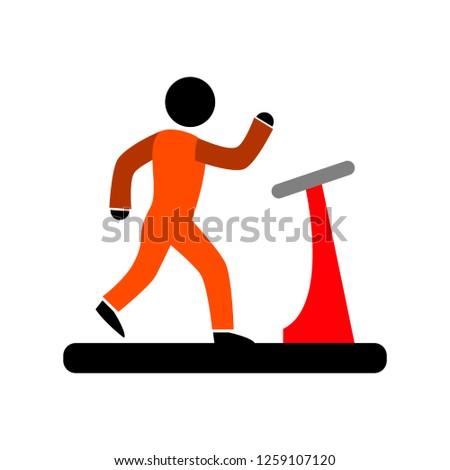 vector treadmill gym icon