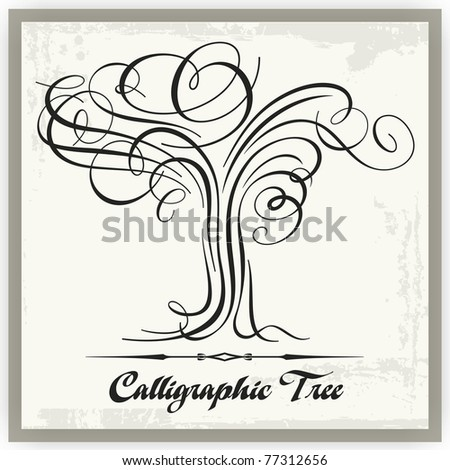 Vector tree illustration in exquisite calligraphic style.
