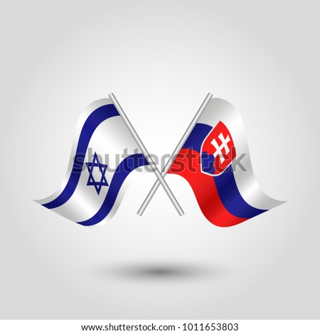 vector two crossed israeli and