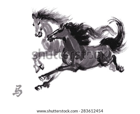 vector two running horses