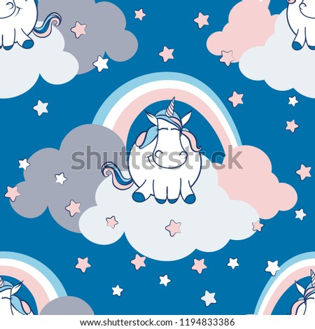 Vector unicorn pattern for kids. Colorful seamless unicorn, stars, clouds and rainbow pattern. Perfect for greetings, invitations, manufacture wrapping paper, textile and web design. Vector pattern.