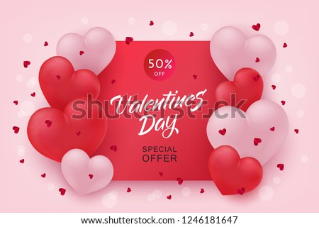 Vector valentines day sale poster, special offer banner with hearts in black frame, hand written lettering. Romantic holiday commercial background, online store clearance, shopping promotion template. #1246181647