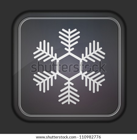 Vector version. Snowflake icon. Eps 10 illustration. Easy to edit