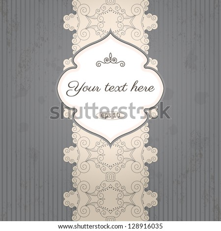 Vector vintage abstract background with sample text. Border is delicate and filigree. Color easily changed.