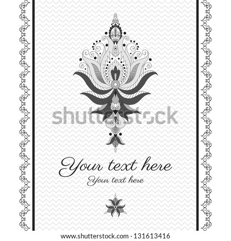 Vector vintage card. Oriental floral designs, simple background and border. Perfect for invitations, announcement or greetings. Easy to change colors.