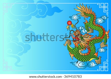 Helpful Dragon and redhead ornament you were