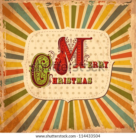 Vector vintage Christmas card