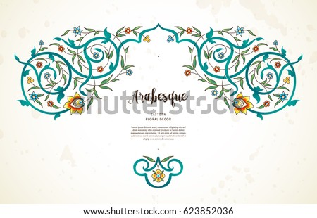 Luxury invitation floral premium background download free vector vector vintage decor ornate floral vignette for design template eastern style element premium stopboris Image collections
