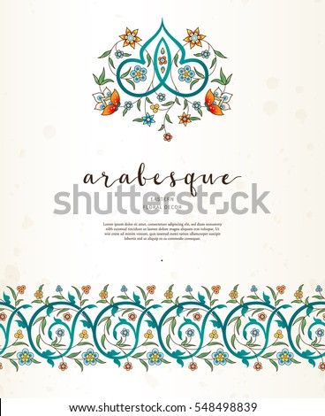 Vector vintage decor; ornate seamless border for design template. Eastern style element. Luxury floral decoration. Ornamental illustration for invitation, greeting card, wallpaper, background.