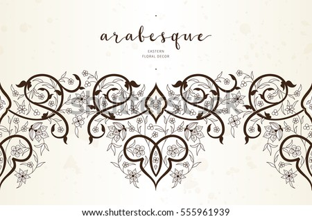 Vector vintage decor; ornate seamless border for design template. Eastern style element. Luxury floral decoration. Ornamental illustration for invitation, greeting card, coloring book, background.