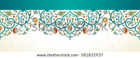 vector vintage decor  ornate