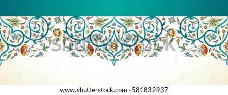 Vector vintage decor; ornate seamless border for design template. Eastern style element. Luxury floral decoration. Illustration for invitation, greeting card, wallpaper, web,  background.