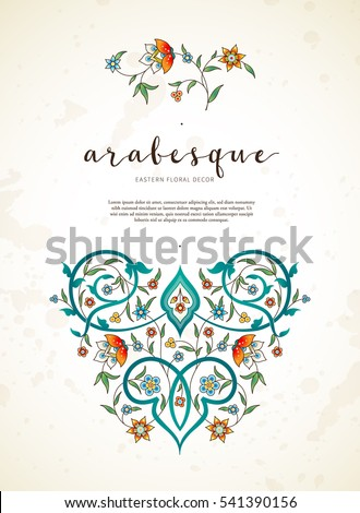 Vector vintage decor; ornate vignette for design template. Eastern style element. Luxury floral decoration. Place for text. Ornamental illustration for invitation; card, labels, badges, tags.