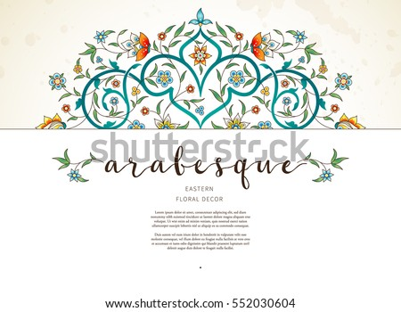 Vector vintage decor; ornate vignette for design template. Eastern style element. Luxury floral decoration. Place for text.Ornamental illustration for invitation, greeting card, wallpaper, background.
