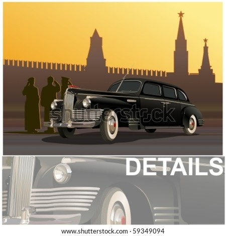 Vector vintage limousine