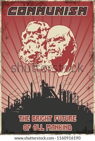 Vector Vintage Soviet Communism Propaganda Poster Stylization, Karl Marx, Lenin, Factory