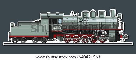 vector vintage soviet steam