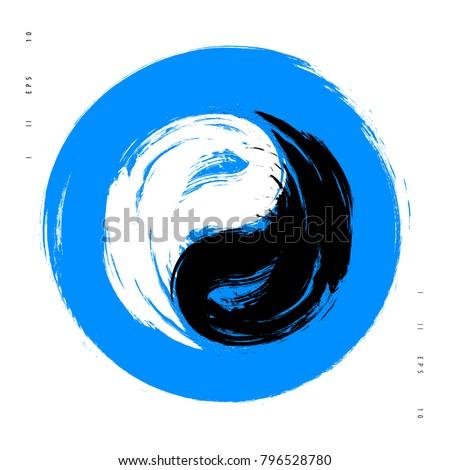 vector watercolor brush yin
