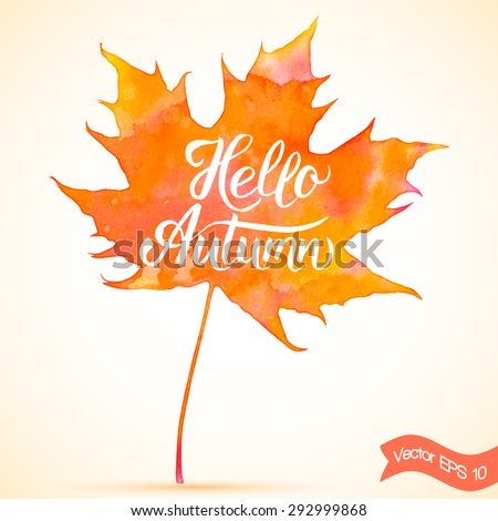 vector watercolor paint autumn
