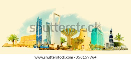 vector watercolor riyadh city
