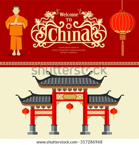 Vector Welcome to China travel design background, illustrations