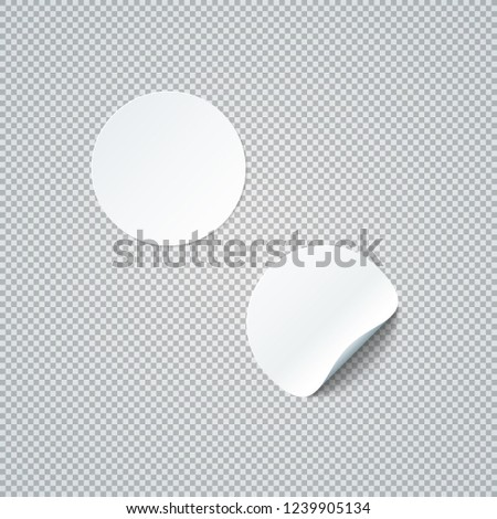 vector white mock up paper circle round warped peel off corner sticker illustration realistic with shadow template design isolated on transparent background  #1239905134